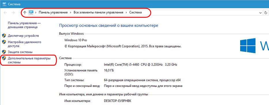 Ustanovka_1c_x64