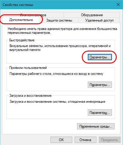 Ustanovka_1c_x641