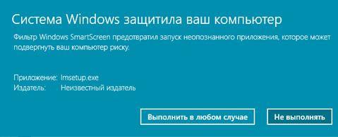 Ustanovka_1c_x645