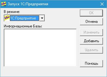 Ustanovka_1c_x646